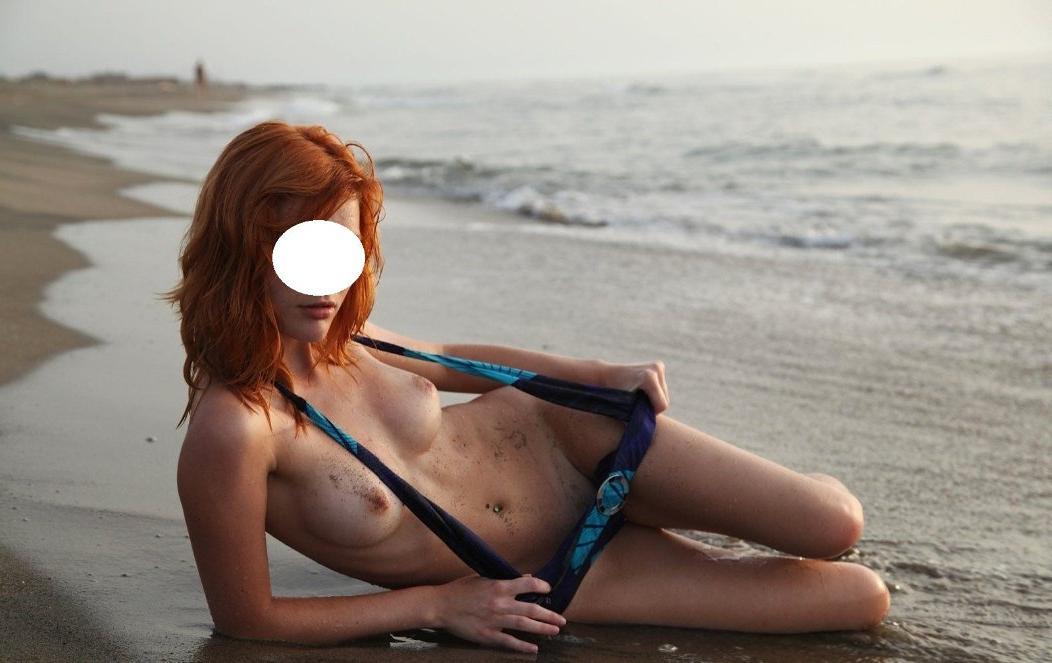 Проститутка Катрин , 28 лет, метро Бульвар Дмитрия Донского