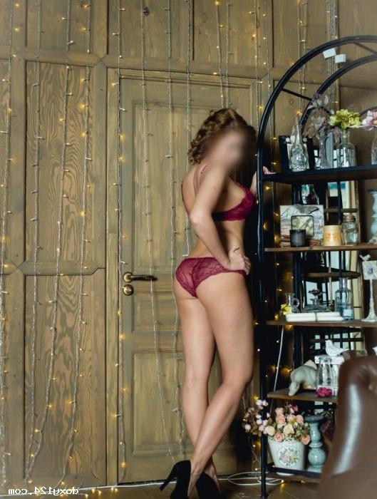 Проститутка ВИТА, 39 лет, метро Текстильщики